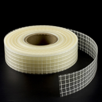 "Thumbnail Image for Reinforcing Tape 2"" x 65-yd 12-oz Clear (Full Rolls Only)"